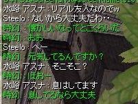 screentiamet9282.jpg