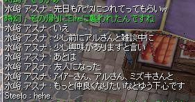 screentiamet9286.jpg