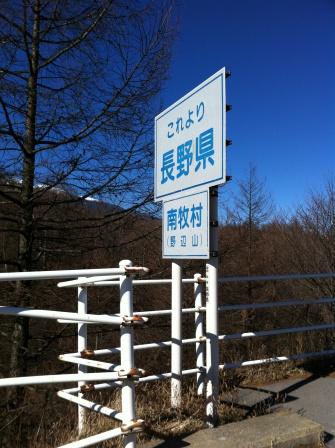 12yatsu_3.jpg