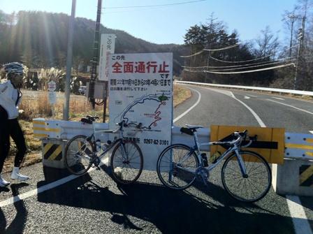 12yatsu_8.jpg