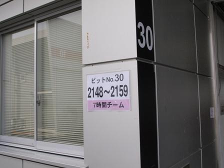 fujix_10.jpg