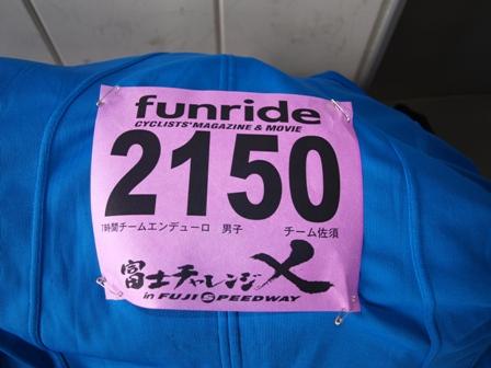 fujix_2.jpg