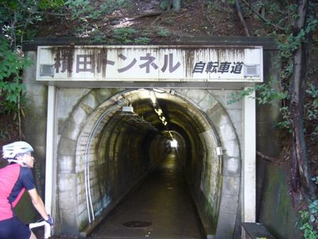 tamakosayamako1