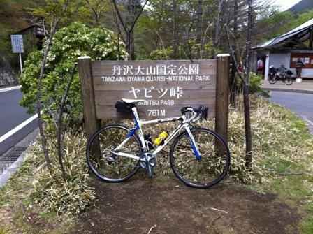 yabitsu_maruko.jpg