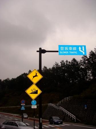 yatsu14.jpg