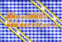 japan52_2.jpg
