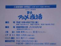 tokikake_12.jpg