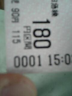 20050725175104