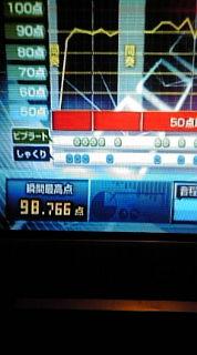 20081009182136.jpg