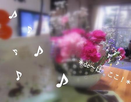プレゼント~♪