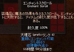 01_04_004.jpg