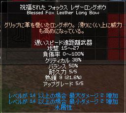 01_04_008.jpg