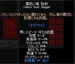 01_05_008.jpg