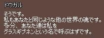 01_07_020.jpg