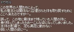 01_07_022.jpg