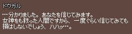 01_07_026.jpg