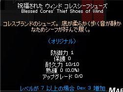 01_11_001.jpg