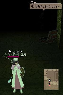 01_14_006.jpg