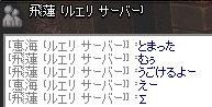 01_17_002.jpg