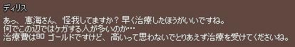 01_21_083.jpg