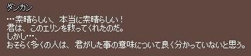 01_21_098.jpg