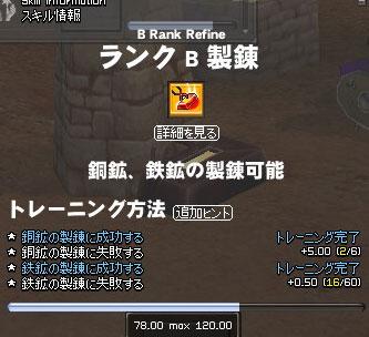 01_23_001.jpg