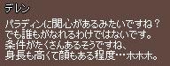 01_25_017.jpg