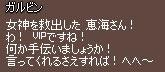 01_25_018.jpg
