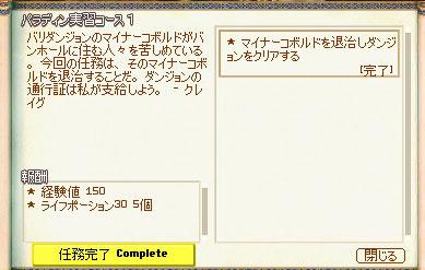 01_25_045.jpg