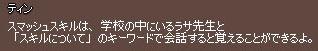 01_26_017.jpg