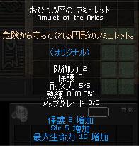 01_30_002.jpg