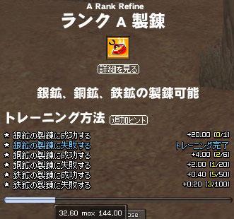 02_01_022.jpg