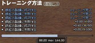 02_04_013.jpg
