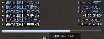 02_05_005.jpg