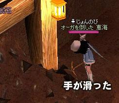 02_07_004.jpg