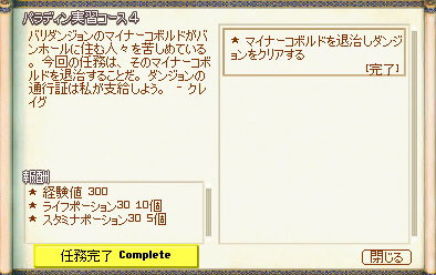 02_07_007.jpg