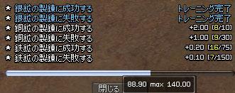 02_07_008.jpg