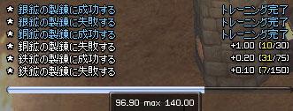 02_08_057.jpg