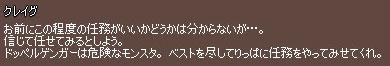 02_09_008.jpg