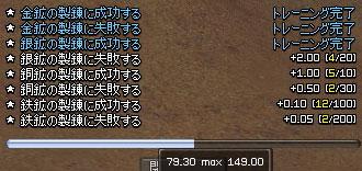 02_11_013.jpg