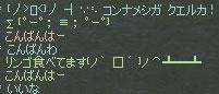 02_12_002.jpg