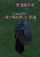 02_12_010.jpg