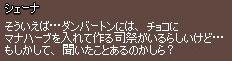 02_13_026.jpg