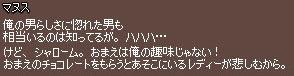 02_13_064.jpg