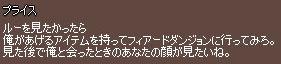 02_14_048.jpg