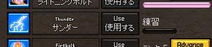 02_14_085.jpg