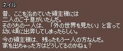 02_16_013.jpg