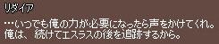 03_02_046.jpg
