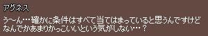 03_03_031.jpg