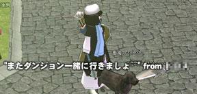 03_14_033.jpg